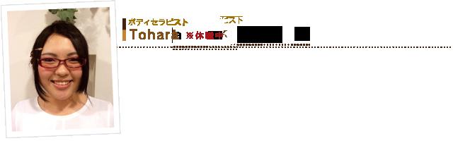 Tohara Yuriko