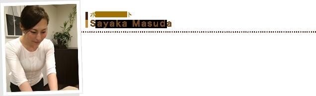 Sayaka Masuda